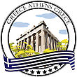 Athens Grunge Rubber Stamp And Flag