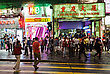 HONG KONG - MARCH 19: Chungking Mansions On March, 19, 2013, Hong Kong, China. It Is Well Known As Nearly The Cheapest Accommodation In Hong Kong stock image