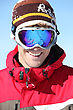 Face Man In Ski Goggles stock image