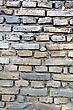 Old Brick Fortress Wall In Vilnius.It Is Made By Medieval Masons - stock image
