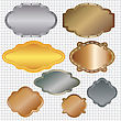 Set Of Eight Vector Decorative Framed Labels