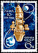 "Earth USSR - CIRCA 1966: A Postage Stamp Shows The Spaceship Luna-10 And Inscription ""Luna-10, 3. IV.1966"", Circa 1966 stock image"
