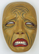 Stock Photo : Mask Stock Image: Wooden Mask with Sad Face